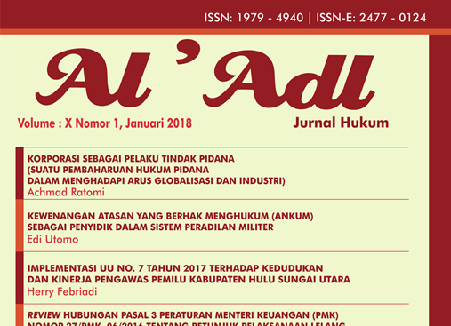 Vol.10 No.1 Thn.2018